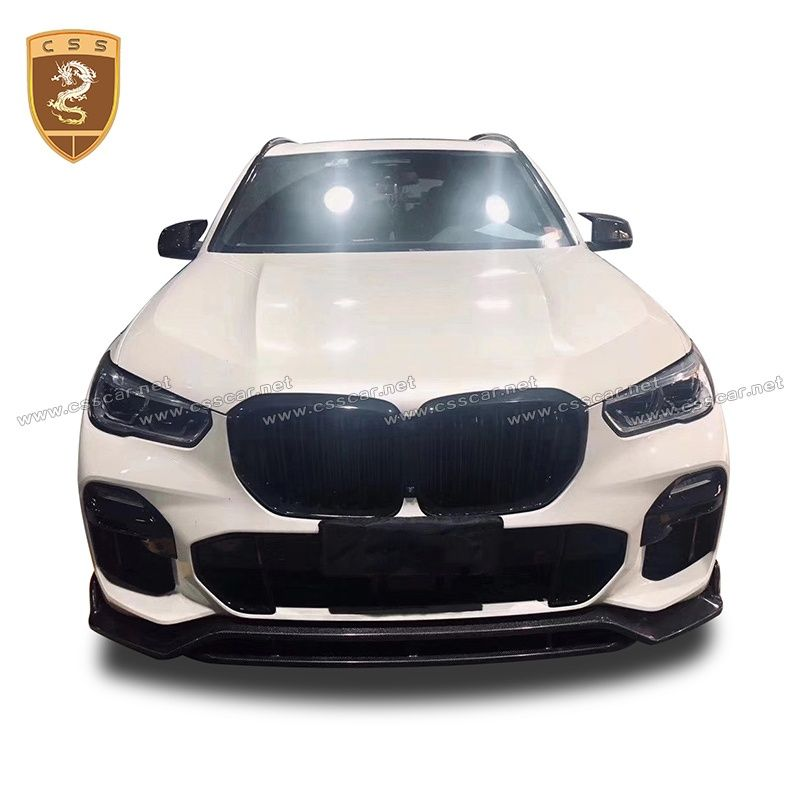 2018 up BMW X5-G05 carbon fiber body kit