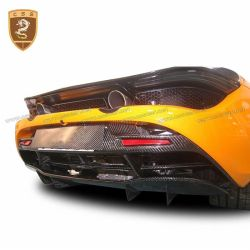 McLaren 720S carbon OEM rear bumper diffuser upper section