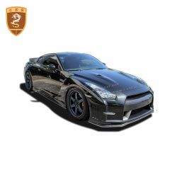 Nissan GTR R35 carbon fiber side skirts