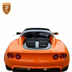Lotus Cars Elise S2(04-10) Carbon Fiber Roll Bar Cover