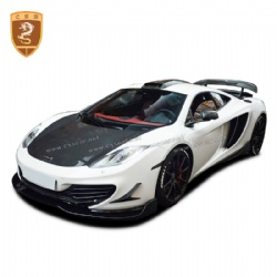 McLaren MP4 carbon fiber DMC front lip